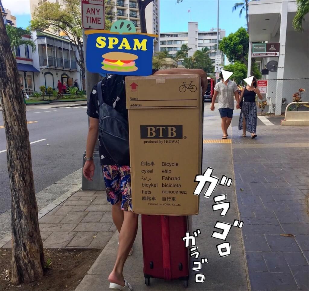 スーツケースにBTB輪行箱を乗せて運ぶ
