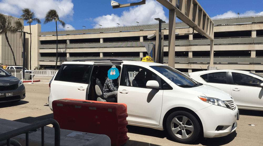 ハワイのバンタイプのタクシー