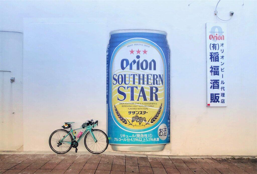 オリオンビールの絵と自転車