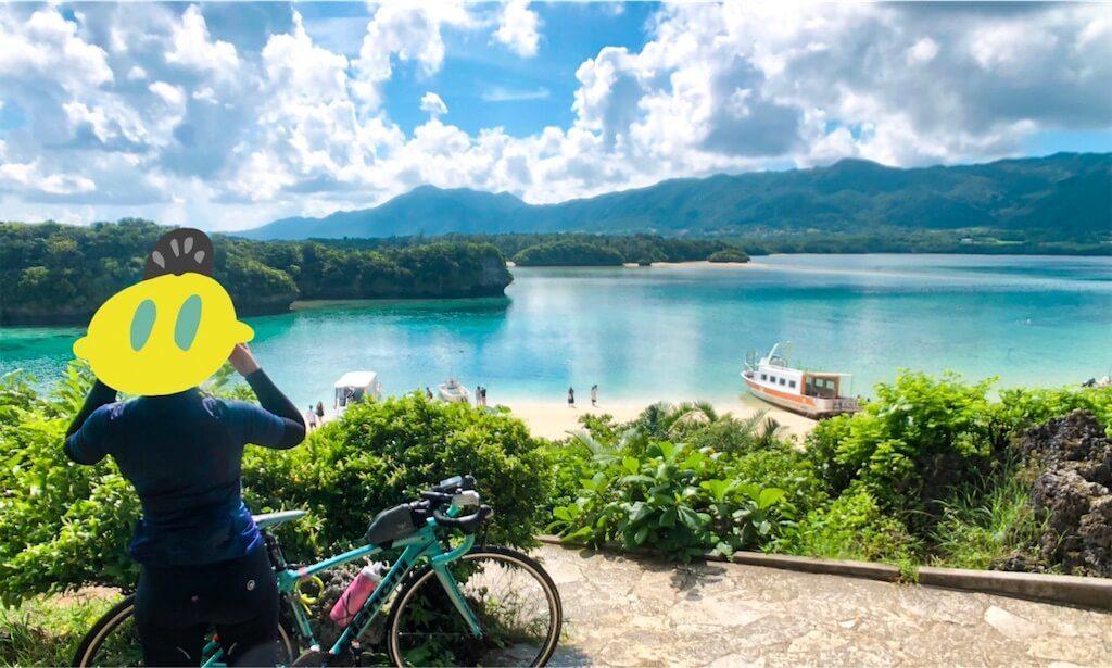 ロードバイクで石垣島一周
