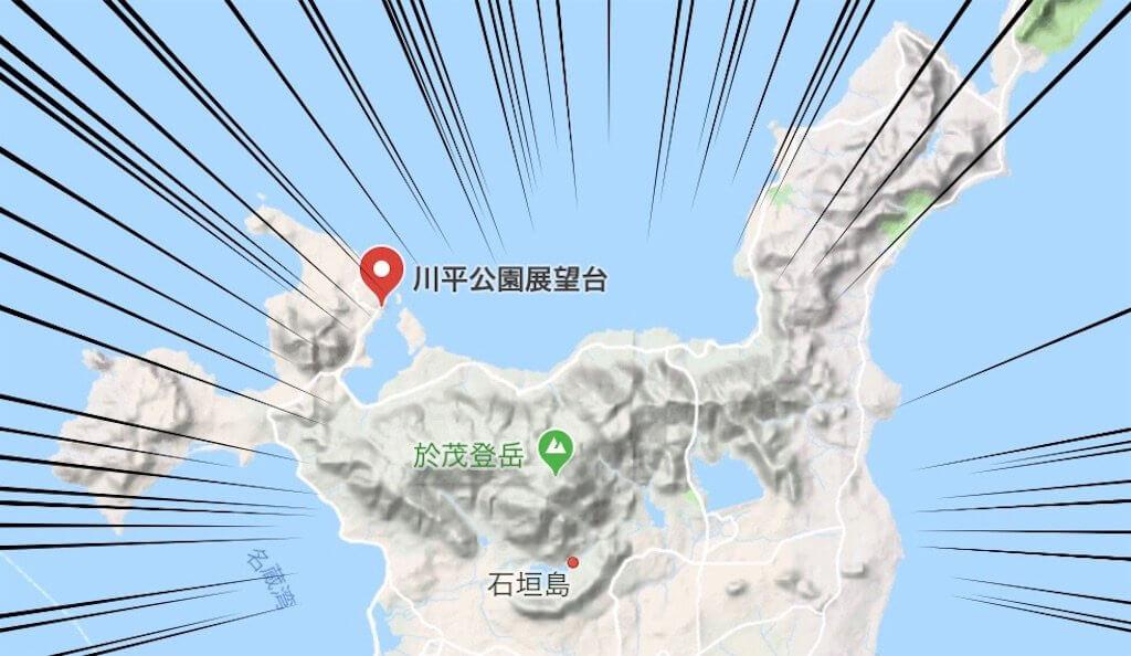 石垣島は結構、山