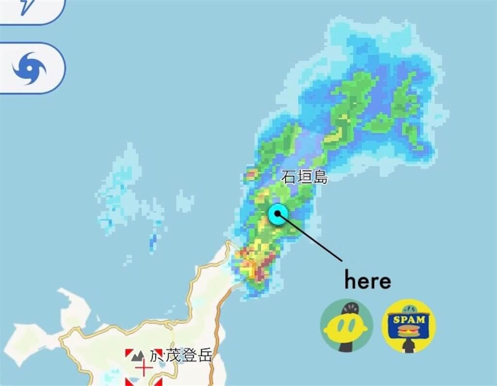石垣島の天気図