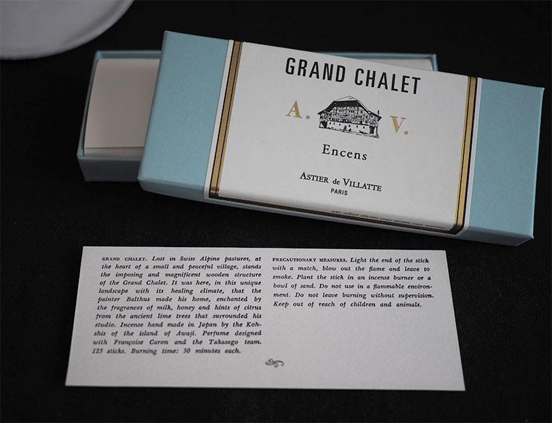 アスティエ・ド・ヴィラットのお香、香りの説明