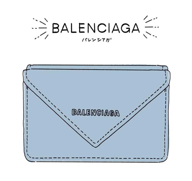 バレンシアガのミニ財布
