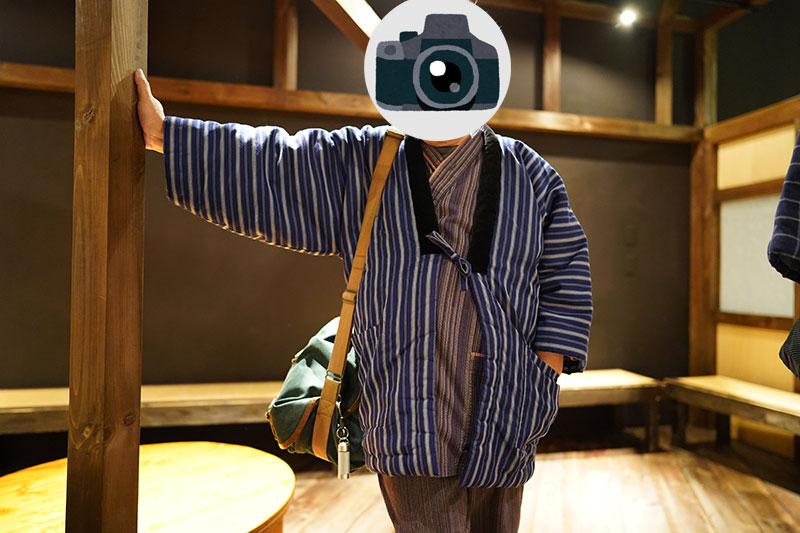 青森屋の作務衣と反転