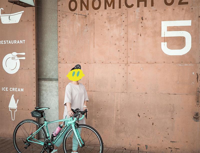 自転車と泊まれるサイクルホテル