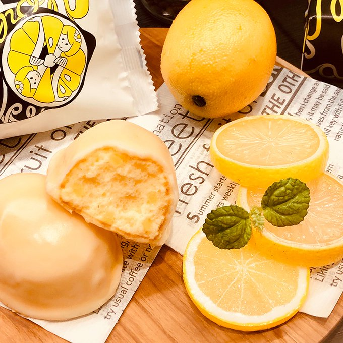 フランセ「レモンショップ」のレモンケーキ
